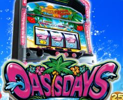 oasisdays